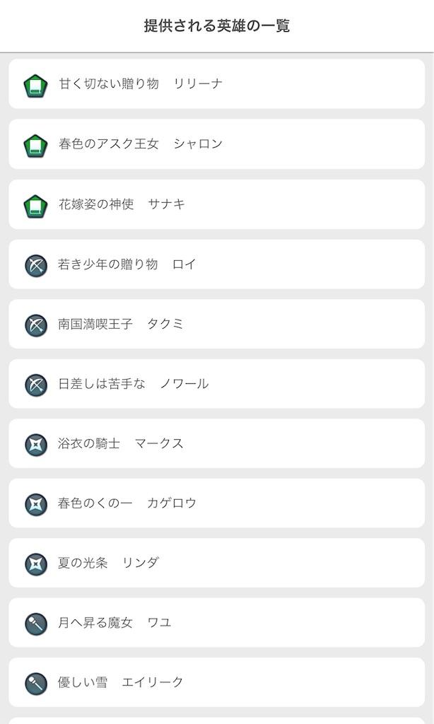 f:id:Ad_sakutaro:20190209171401j:image