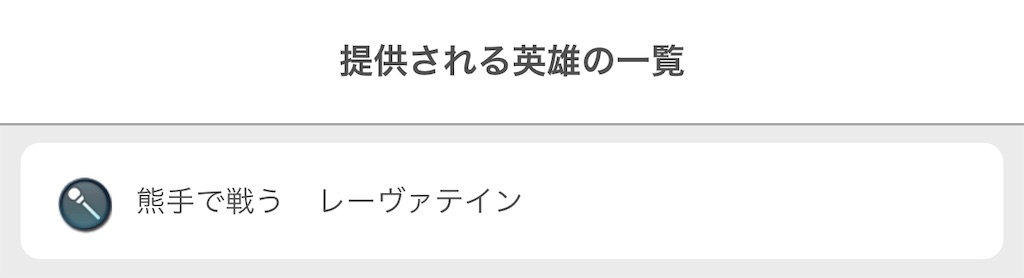 f:id:Ad_sakutaro:20190209171406j:image