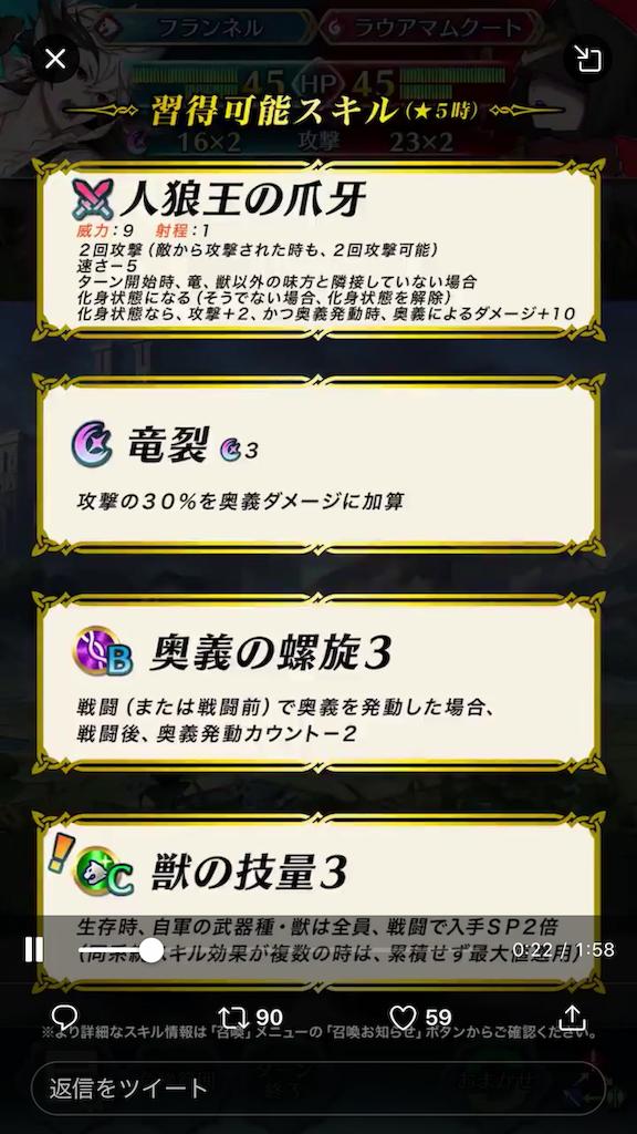 f:id:Ad_sakutaro:20190218122017p:image
