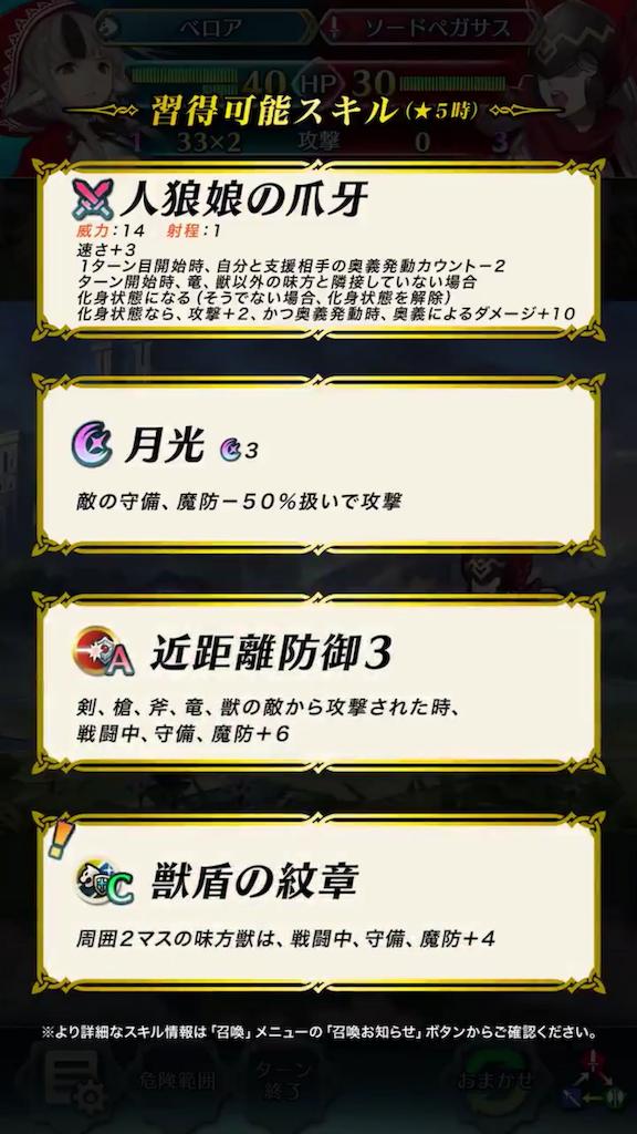 f:id:Ad_sakutaro:20190218122300p:image