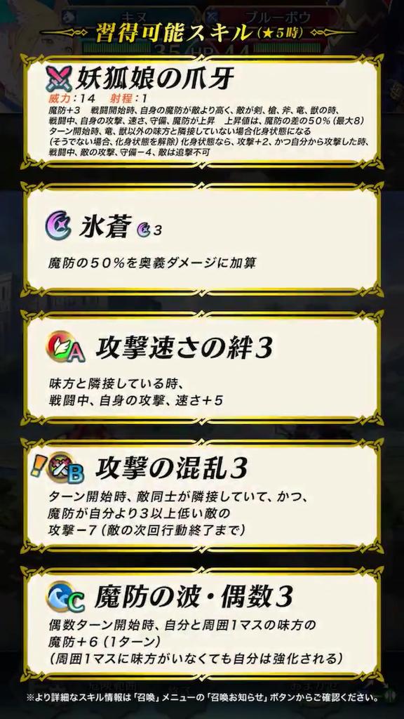 f:id:Ad_sakutaro:20190218122923p:image