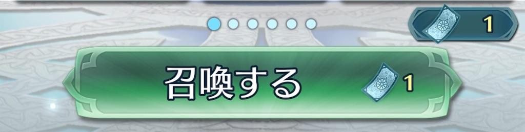 f:id:Ad_sakutaro:20190220185800j:image