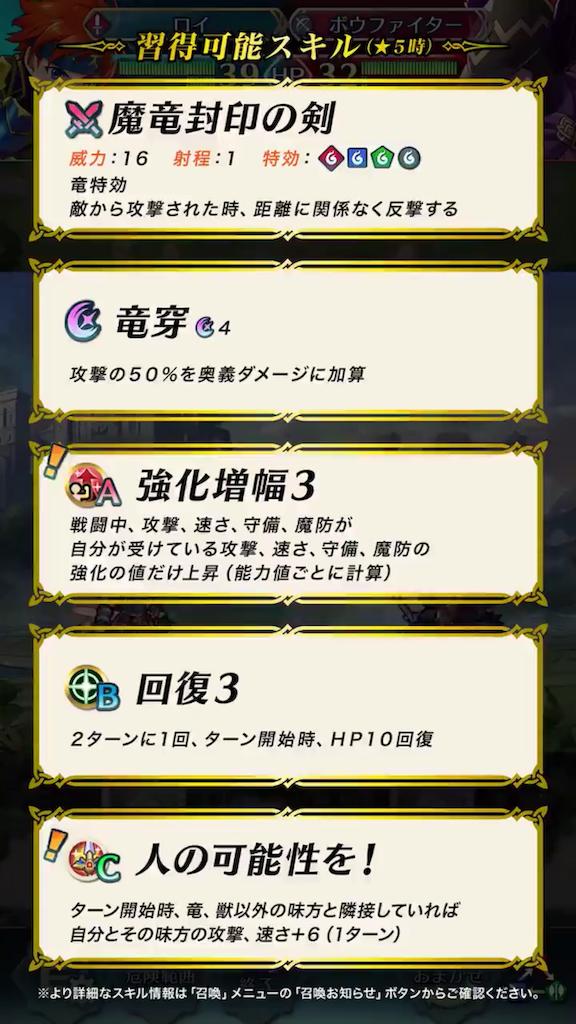 f:id:Ad_sakutaro:20190226124327p:image