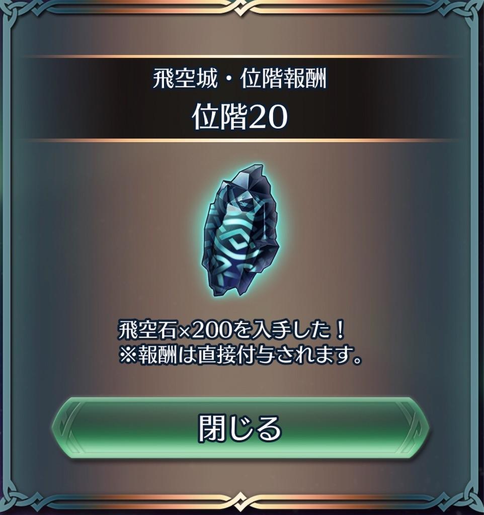 f:id:Ad_sakutaro:20190226125424j:image