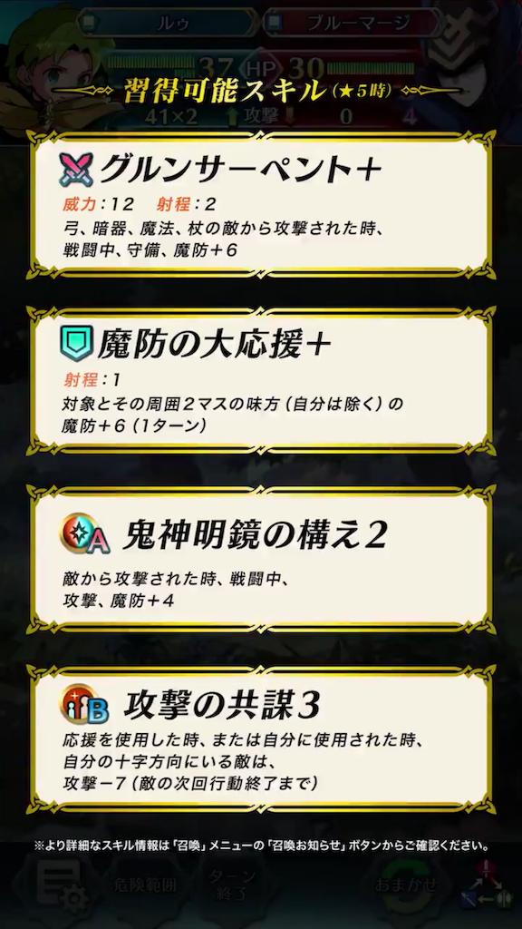 f:id:Ad_sakutaro:20190306121859p:image
