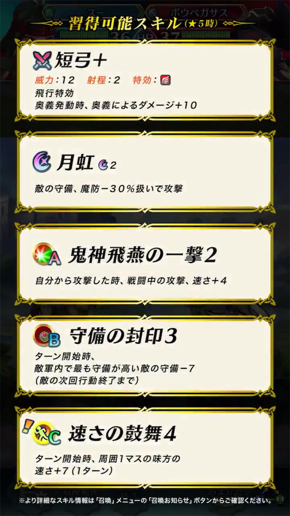 f:id:Ad_sakutaro:20190306122419p:image