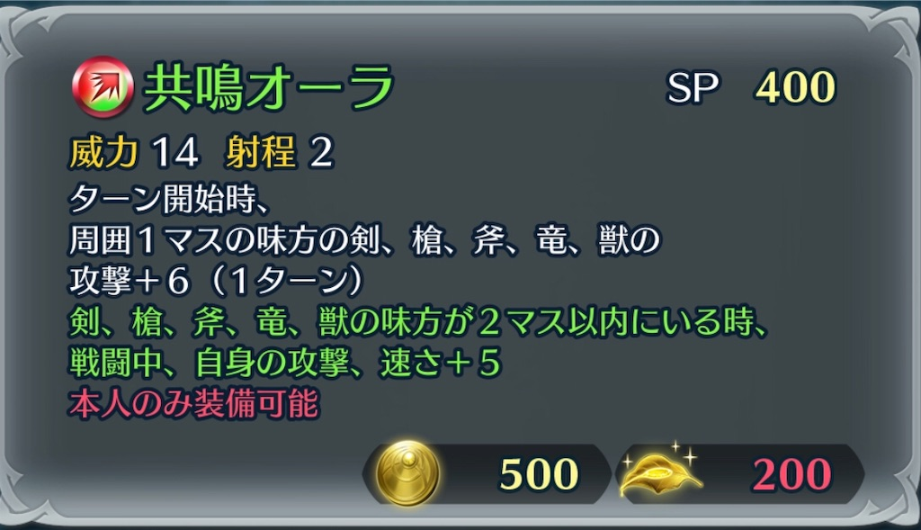 f:id:Ad_sakutaro:20190307130207j:image