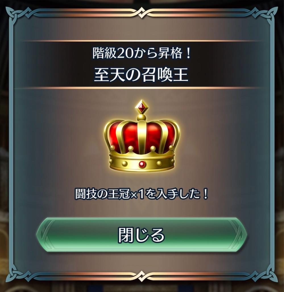 f:id:Ad_sakutaro:20190319173624j:image