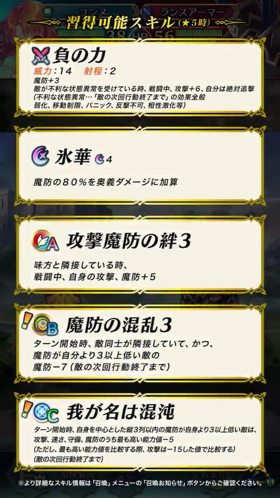 f:id:Ad_sakutaro:20190328121550p:image
