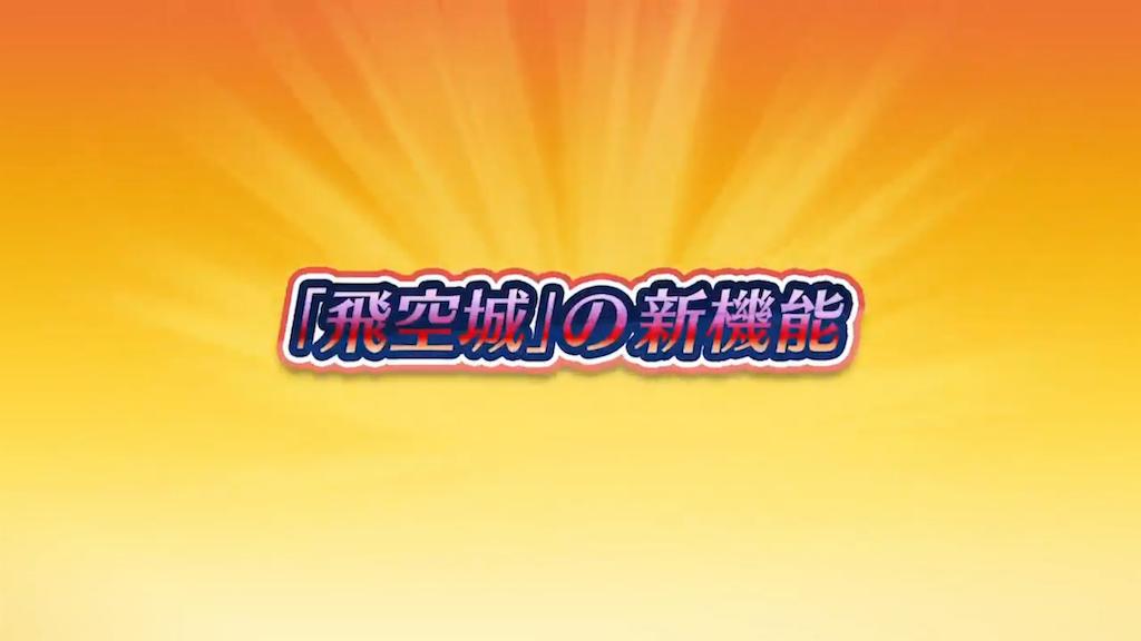 f:id:Ad_sakutaro:20190405130351p:image