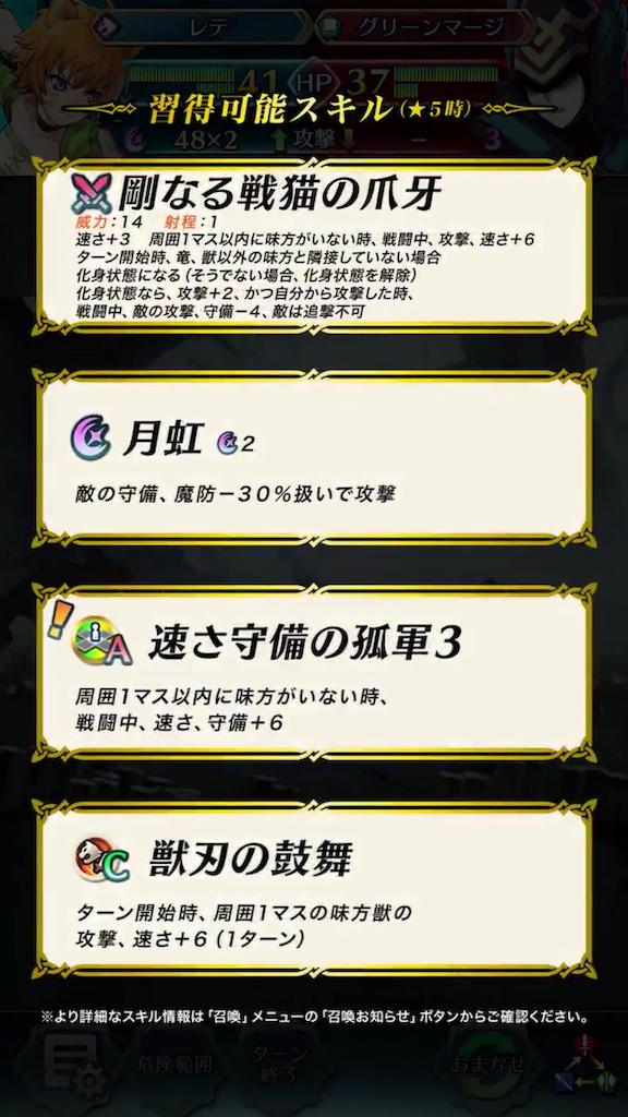 f:id:Ad_sakutaro:20190408121530p:image