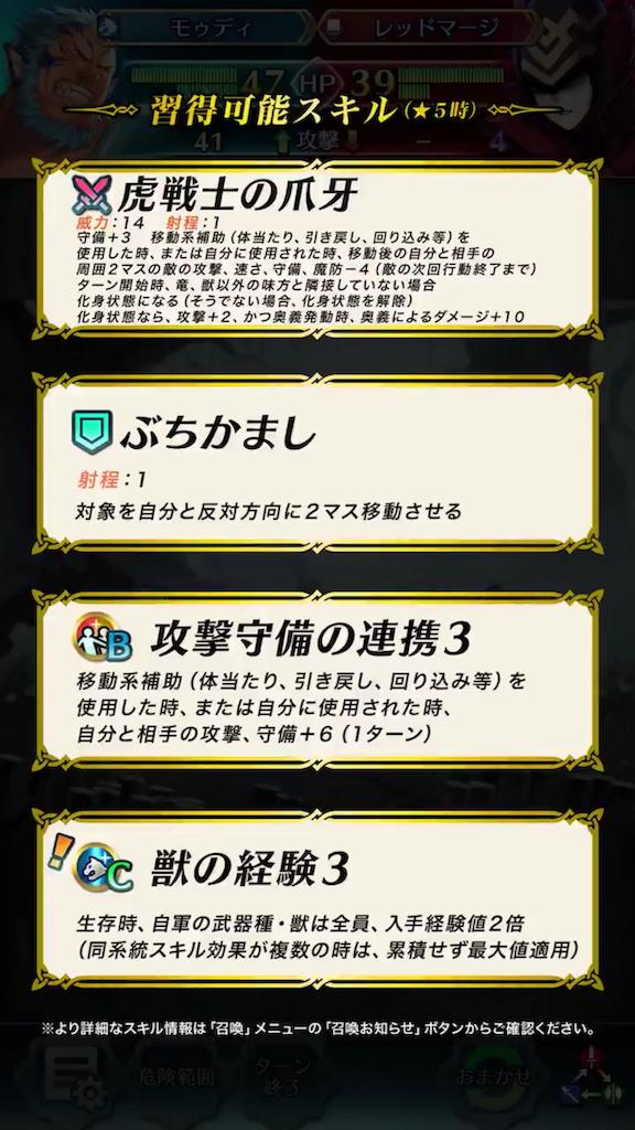 f:id:Ad_sakutaro:20190408121545p:image