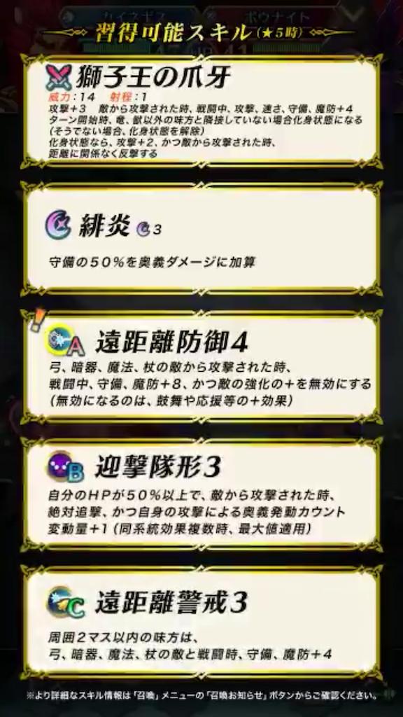 f:id:Ad_sakutaro:20190408121558p:image