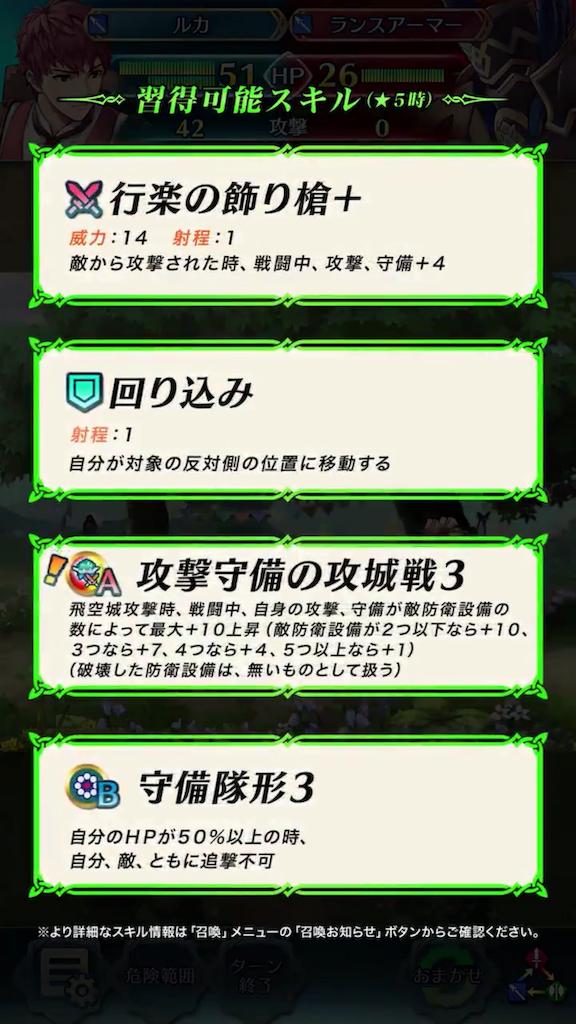 f:id:Ad_sakutaro:20190418122633p:image