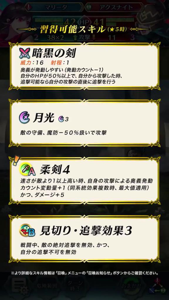 f:id:Ad_sakutaro:20190508121042p:image