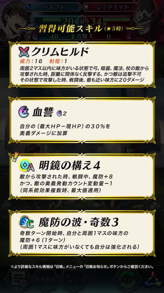 f:id:Ad_sakutaro:20190508121122p:image