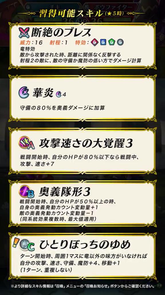 f:id:Ad_sakutaro:20190508121153p:image