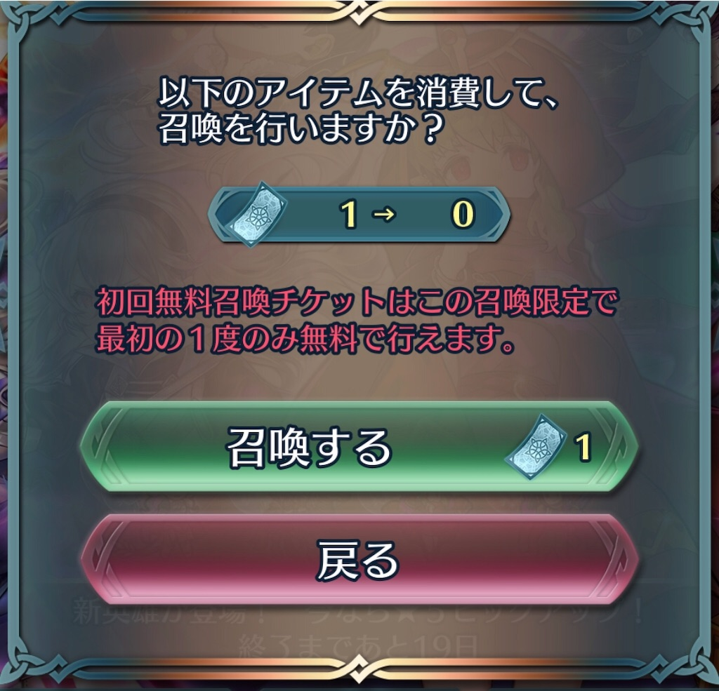 f:id:Ad_sakutaro:20190510174522j:image
