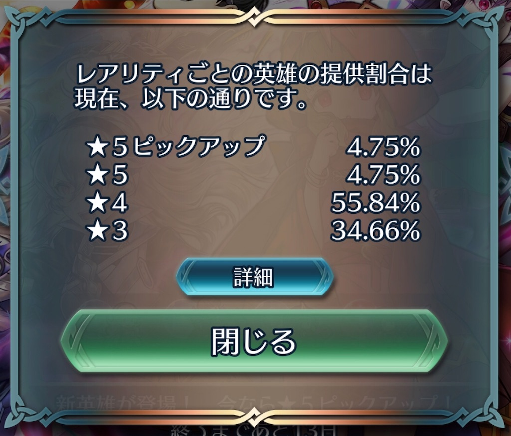 f:id:Ad_sakutaro:20190516183931j:image