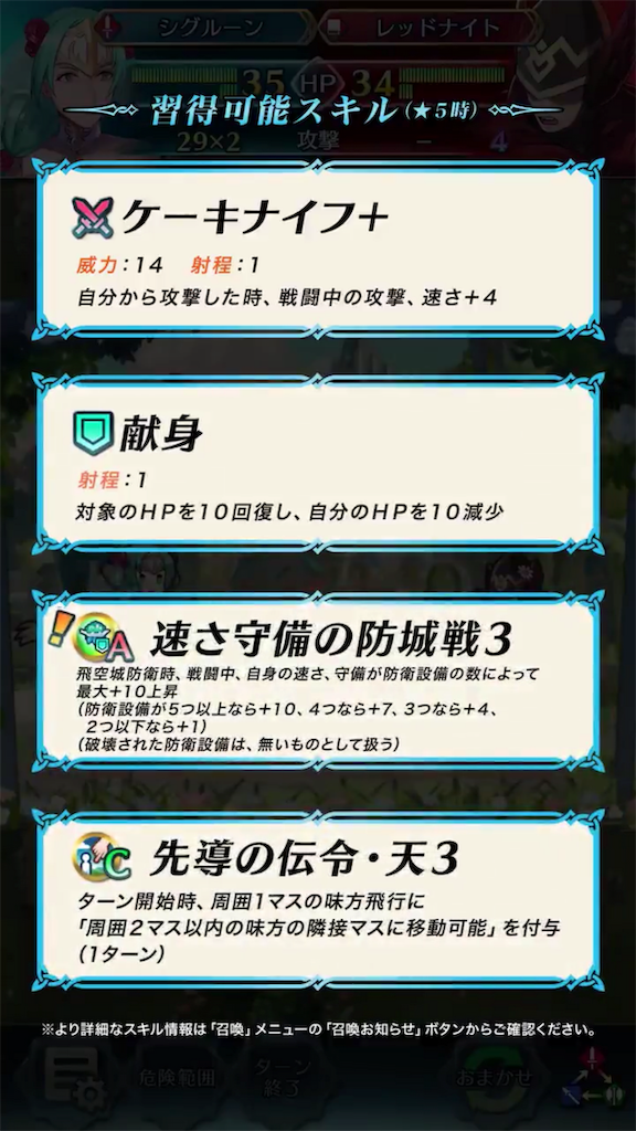 f:id:Ad_sakutaro:20190520121929p:image