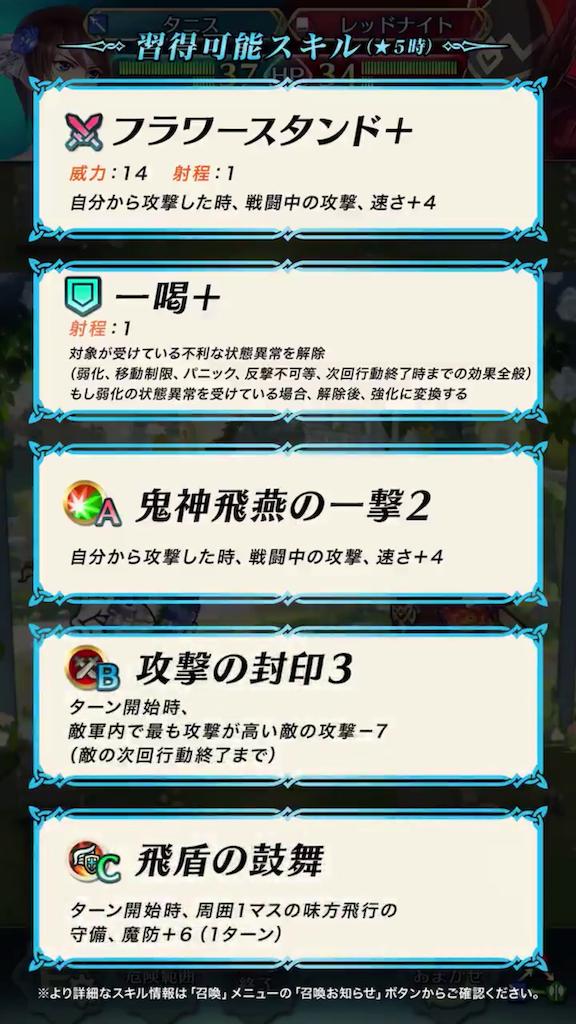 f:id:Ad_sakutaro:20190520121937p:image