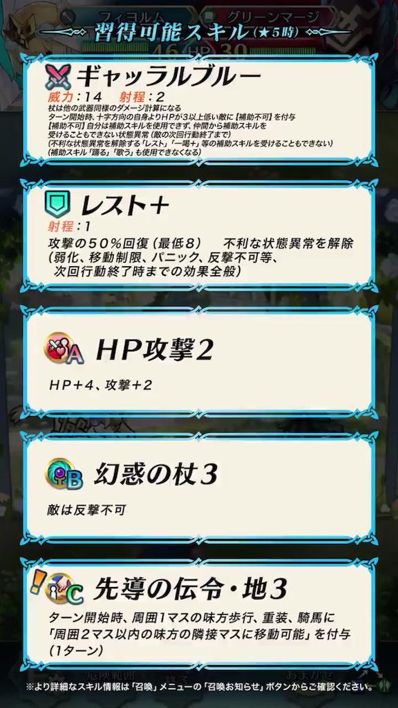 f:id:Ad_sakutaro:20190520121948p:image