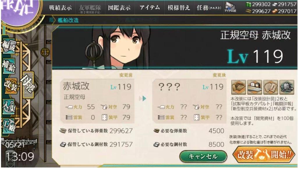 f:id:Ad_sakutaro:20190521133351j:image