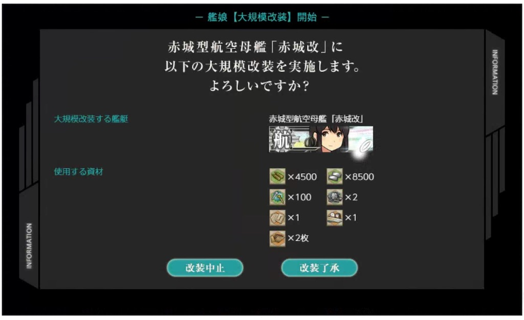 f:id:Ad_sakutaro:20190521133406j:image
