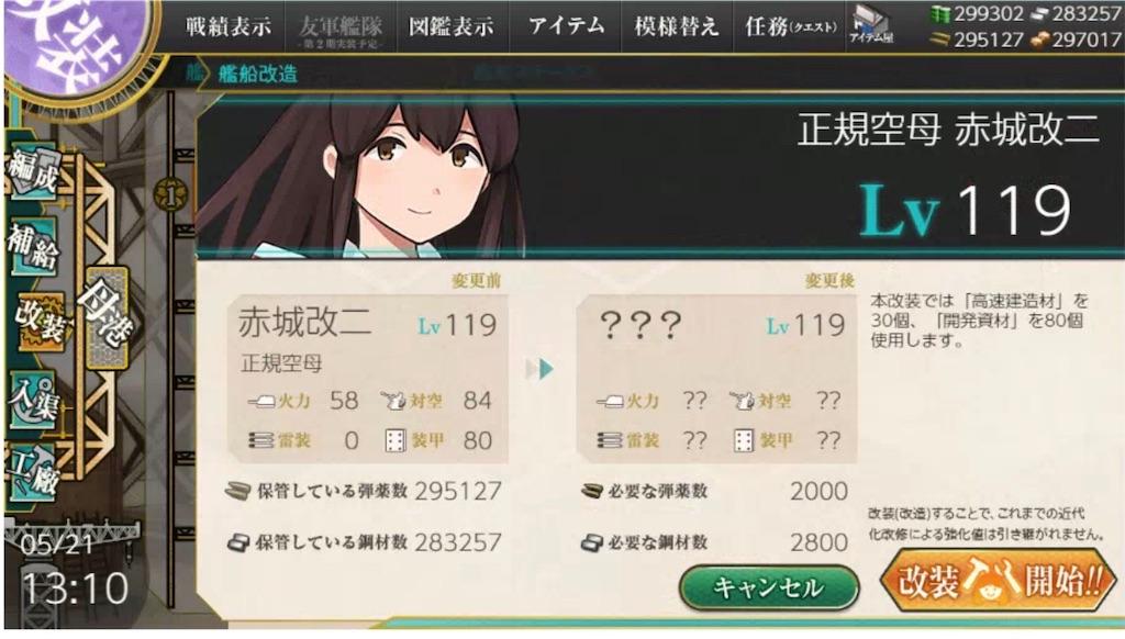 f:id:Ad_sakutaro:20190521133441j:image