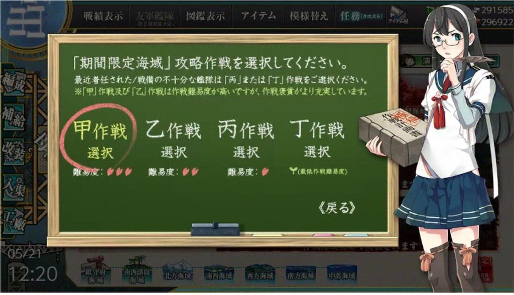 f:id:Ad_sakutaro:20190521133447j:image