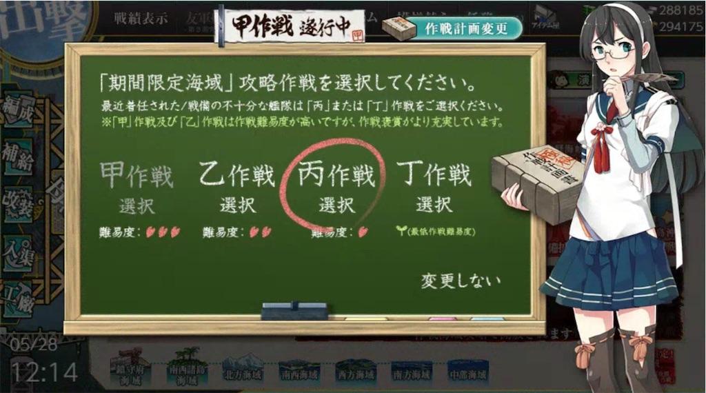f:id:Ad_sakutaro:20190528183253j:image