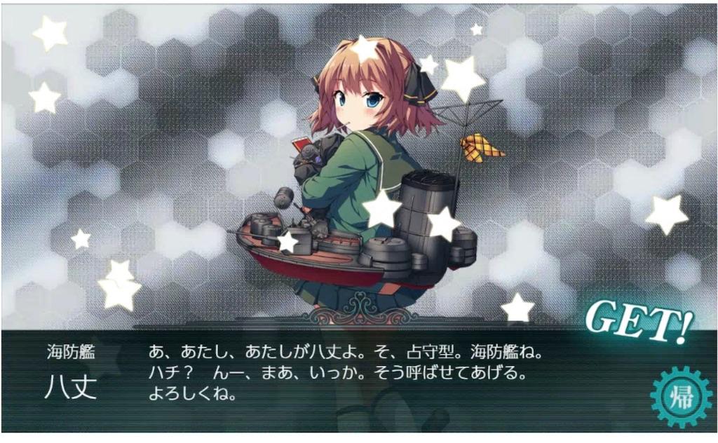 f:id:Ad_sakutaro:20190528183539j:image