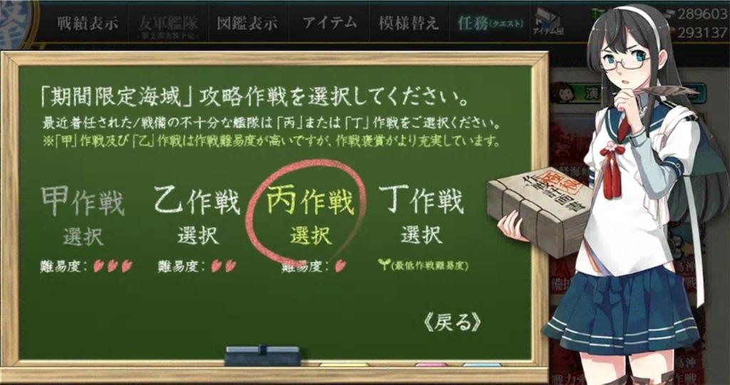 f:id:Ad_sakutaro:20190602224445j:image