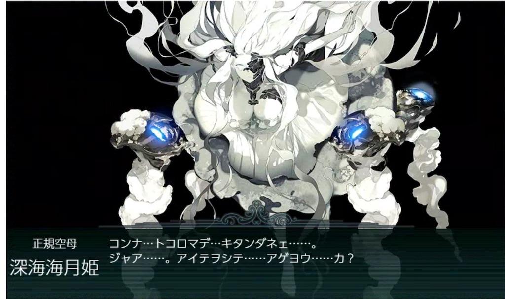 f:id:Ad_sakutaro:20190603212709j:image
