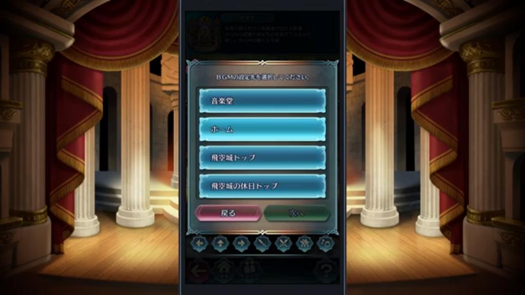 f:id:Ad_sakutaro:20190608202637p:image
