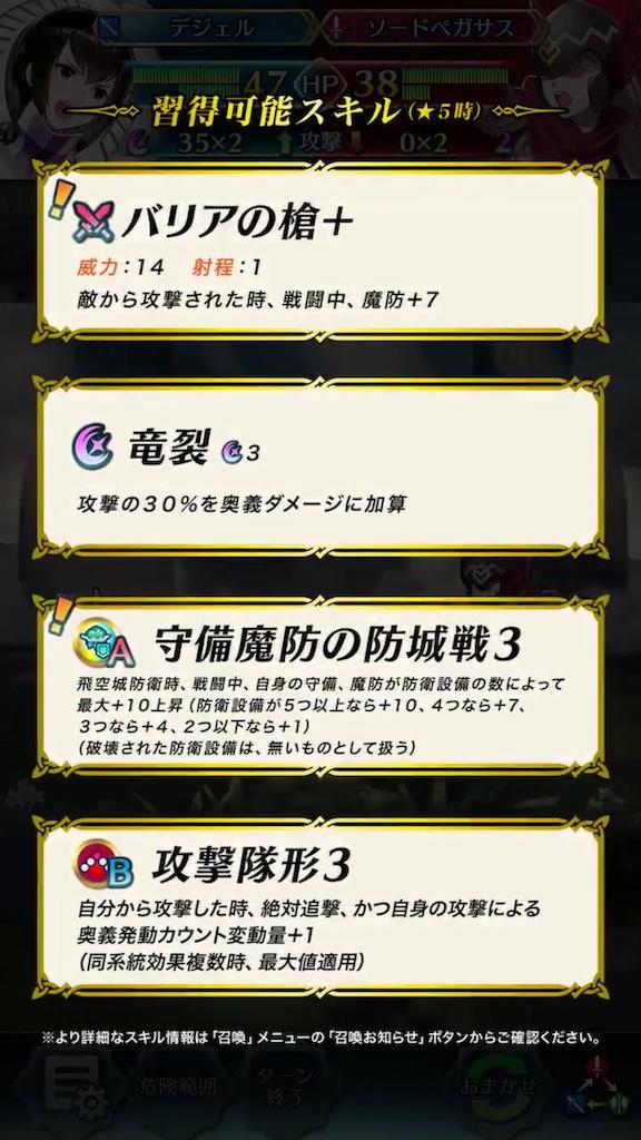 f:id:Ad_sakutaro:20190609142148p:image