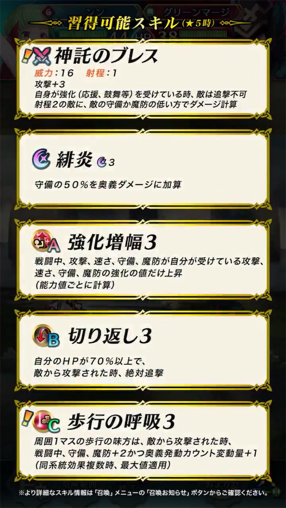 f:id:Ad_sakutaro:20190609142218p:image