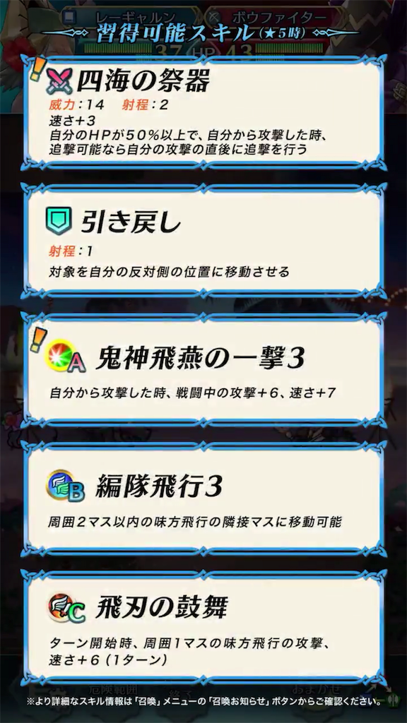 f:id:Ad_sakutaro:20190620120850p:image