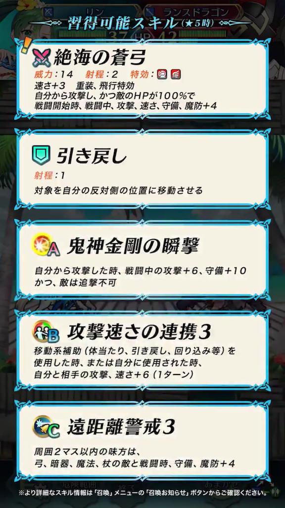 f:id:Ad_sakutaro:20190707122612p:image