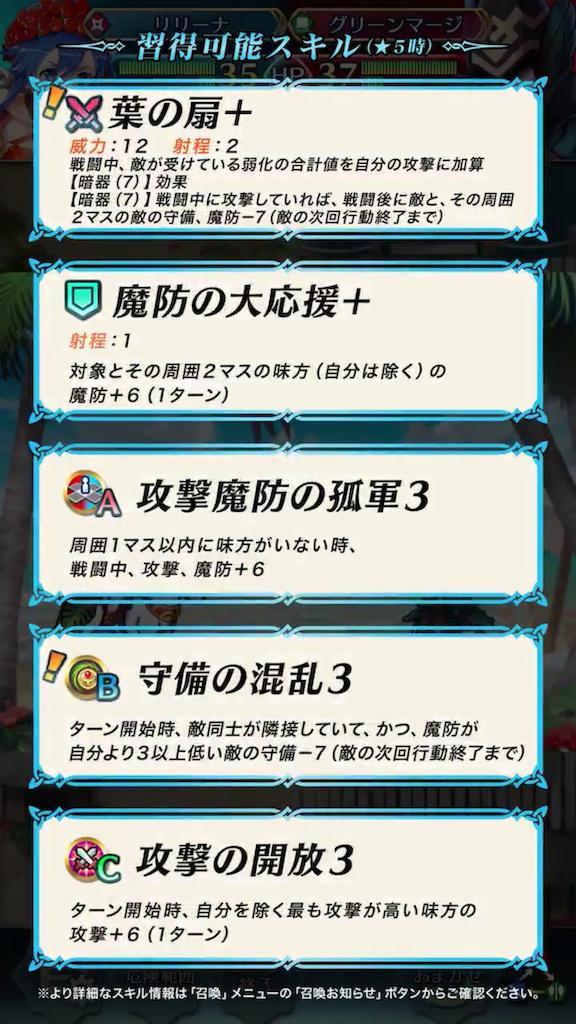 f:id:Ad_sakutaro:20190707122618p:image