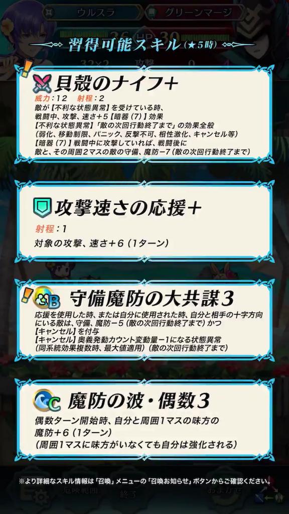 f:id:Ad_sakutaro:20190707122658p:image
