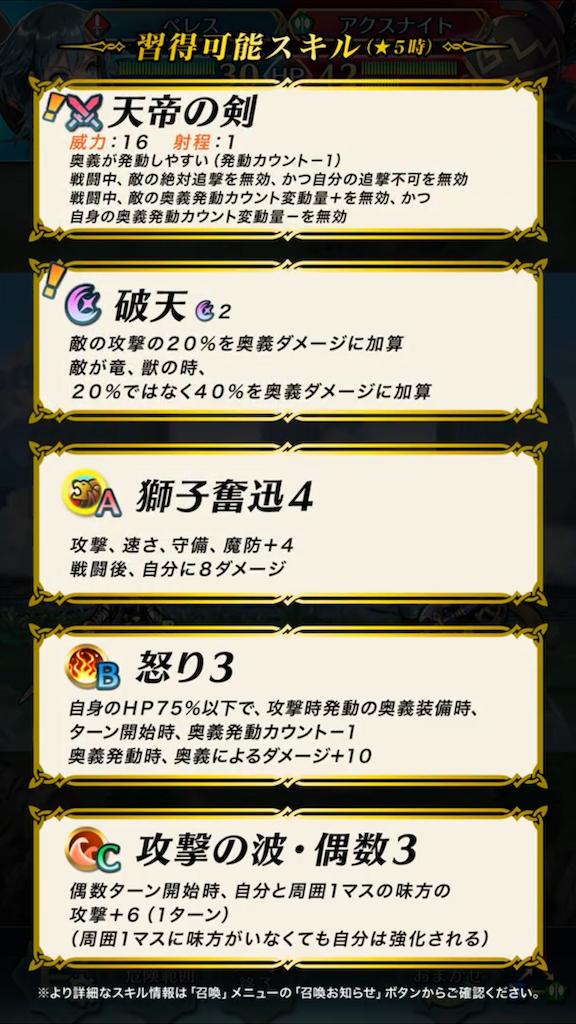 f:id:Ad_sakutaro:20190719125601p:image