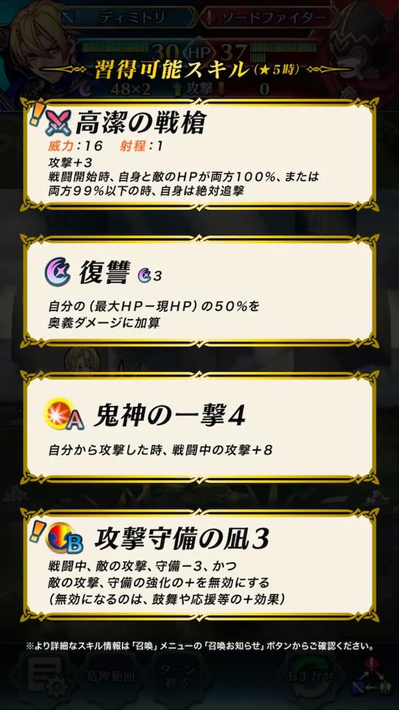 f:id:Ad_sakutaro:20190719125607p:image