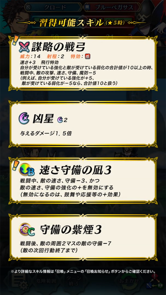 f:id:Ad_sakutaro:20190719125619p:image