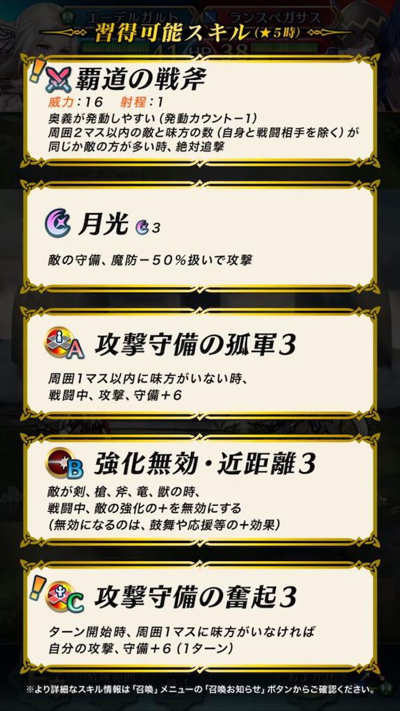 f:id:Ad_sakutaro:20190719125644p:image