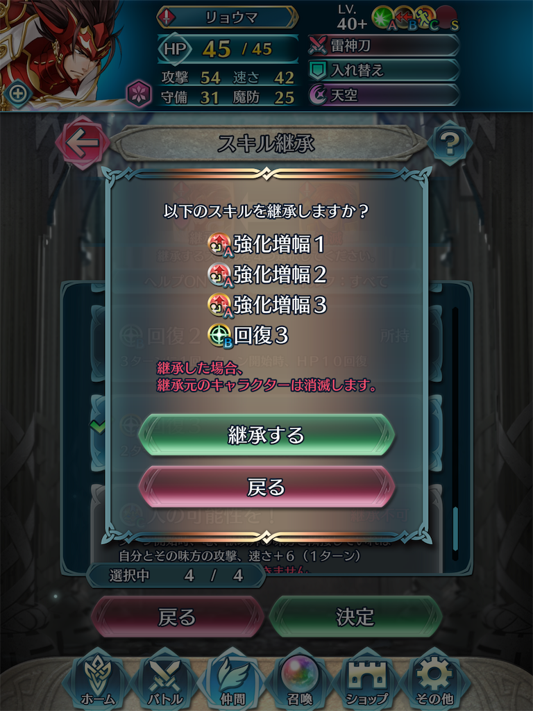 f:id:Ad_sakutaro:20190721174246p:image
