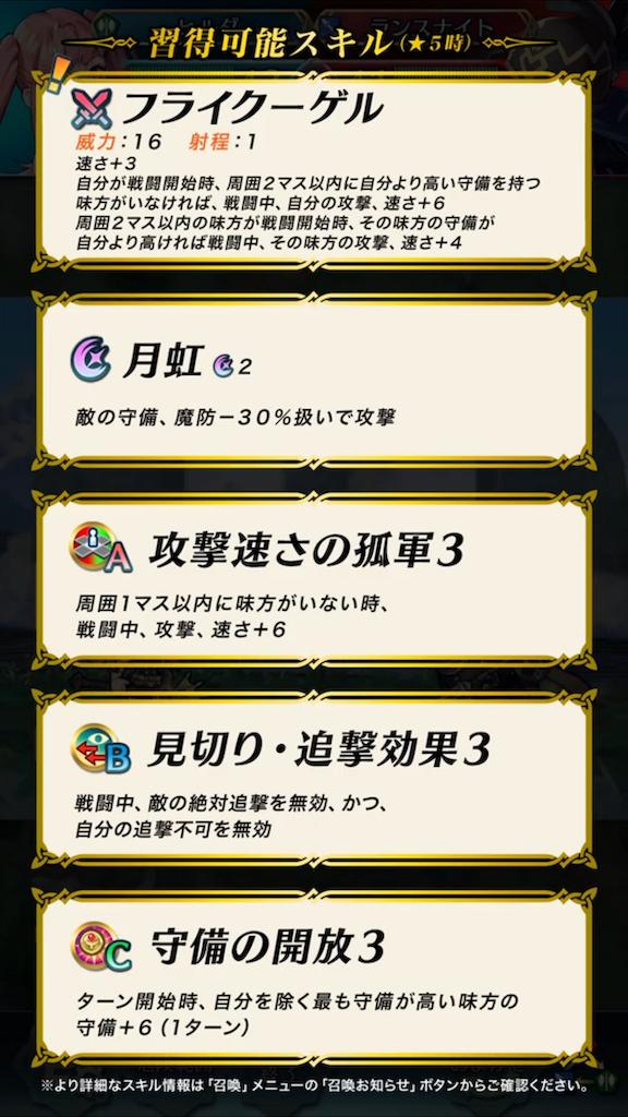 f:id:Ad_sakutaro:20190806061744p:image