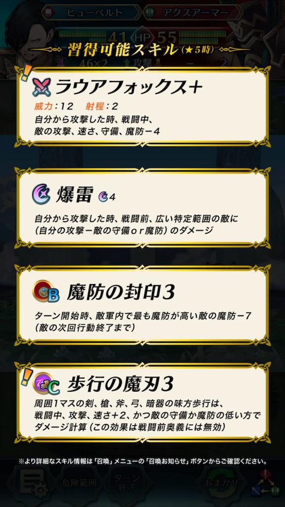 f:id:Ad_sakutaro:20190806061810p:image
