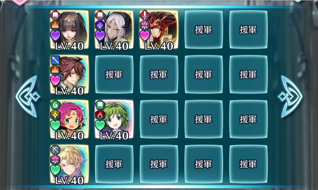 f:id:Ad_sakutaro:20190806213335j:image