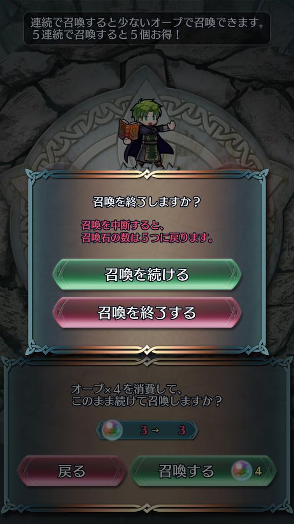 f:id:Ad_sakutaro:20190807182328p:image